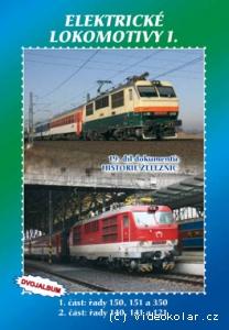 DVOJALBUM: Elektické lokomotivy 1